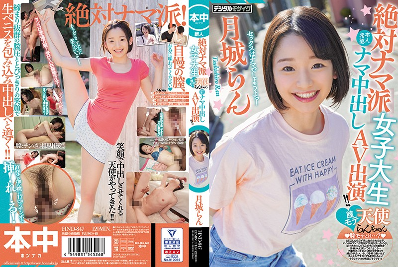 HND-847 Ran-chan Is A College Girl Angel Who Absolutely Loves To Fuck Raw And Now She's Volunteering To Perform In This Raw Creampie Adult Video!! Ran Tsukishiro